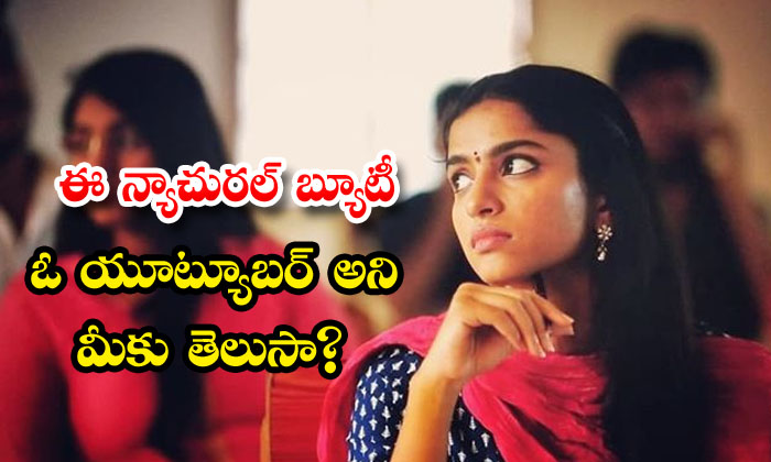 TeluguStop.com - Divya Sripadi Acting Excellent In Recent Films