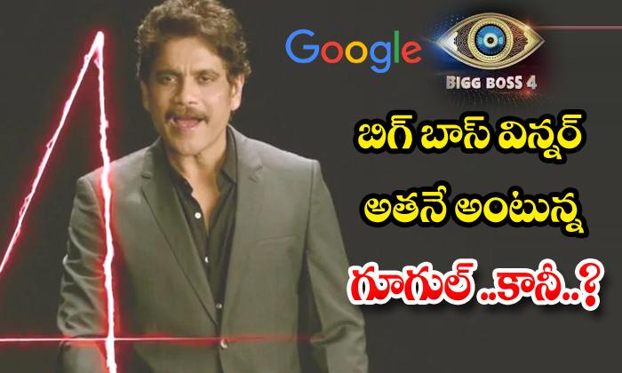 TeluguStop.com - Fans Doing Damage To Bigg Boss Contestant Abhijeet