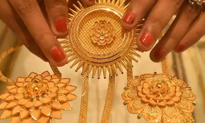 Telugu Decreases, Gold, Gold Price, International Market-General-Telugu