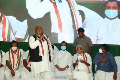 TeluguStop.com - I'm Prodigal Son Of Congress: Ex-Andhra MP On Return To Party-Latest News English-Telugu Tollywood Photo Image