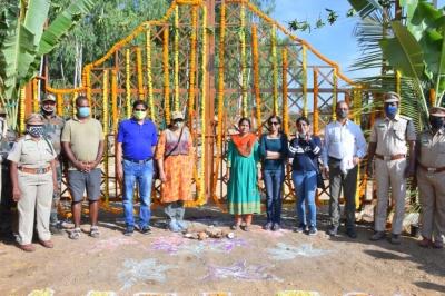 TeluguStop.com - India's First Wilderness Park Opened Near Hyderabad-Environment/Wildlife News-Telugu Tollywood Photo Image