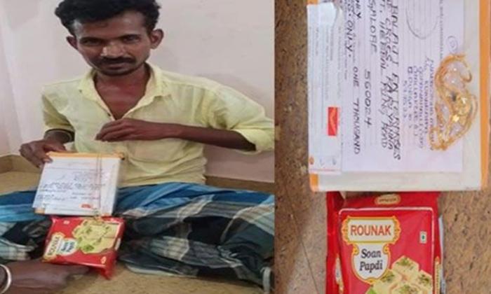 TeluguStop.com - స్మార్ట్ ఫోన్ ఆర్డర్ చేస్తే సోన్ పాపిడి డబ్బా వచ్చింది-Breaking/Featured News Slide-Telugu Tollywood Photo Image