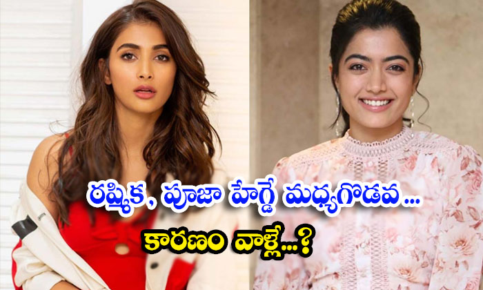 TeluguStop.com - Who Is The Number One Heroine In Tollywood