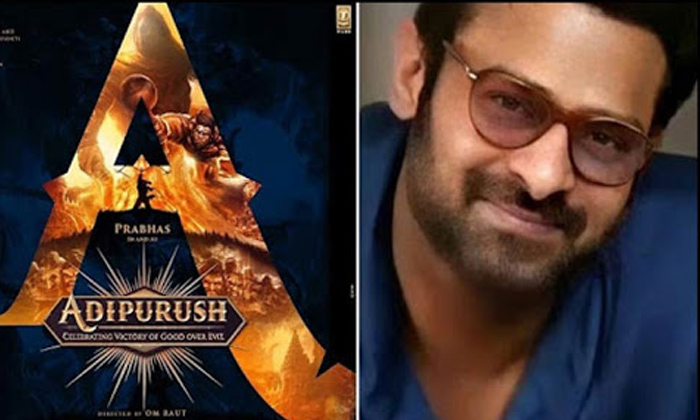 TeluguStop.com - Prabhas Is Planning To Start Adipurush Shooting After A Month Rest.
