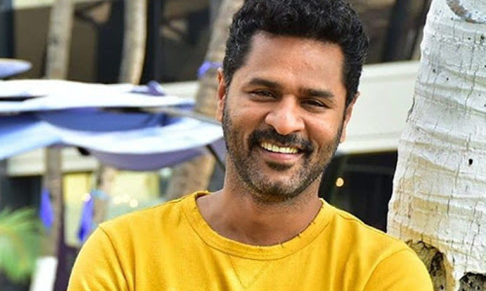 Telugu Prabhudeva Married Physiotherapist, Prabhudeva Own House, Prabhudeva Second Marriage, September Month-Movie
