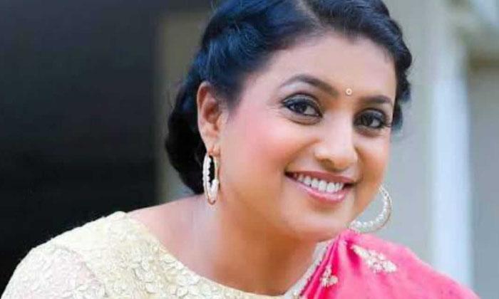 TeluguStop.com - ఆ పదవి కోసం పూజలు చేస్తున్న రోజా.. దేవుడు కరుణిస్తాడా..-Latest News - Telugu-Telugu Tollywood Photo Image