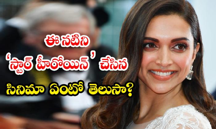 TeluguStop.com - Deepika Padukone Turns Star Heroine With Om Shanthi Om Film