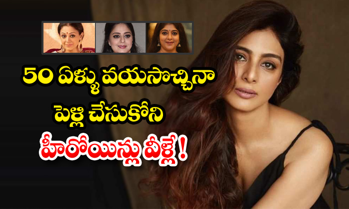 TeluguStop.com - List Of Heroines Who Did Not Marriage Still