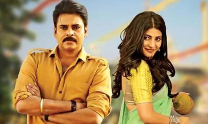 TeluguStop.com - వకీల్ సాబ్లో శృతిహాసన్ ఫిక్స్.. ఇదిగో ప్రూఫ్..-Latest News - Telugu-Telugu Tollywood Photo Image