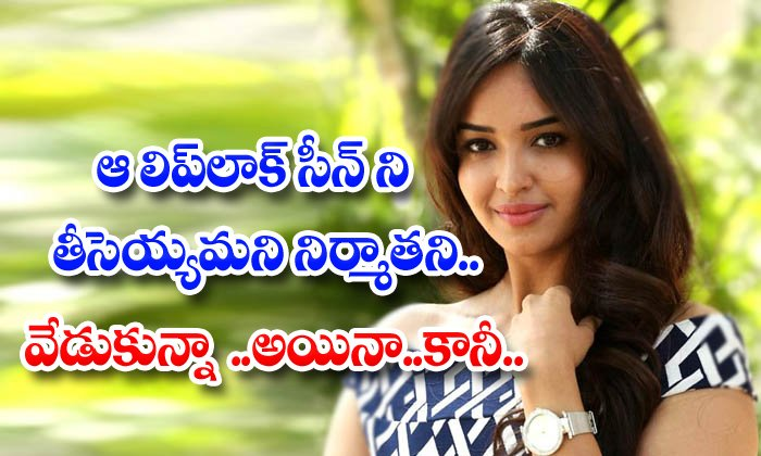 TeluguStop.com - Telugu Young Beauty Poojitha Ponnada React About Her Lip Kiss Scene Ion Where Is The Venkata Lakshmi