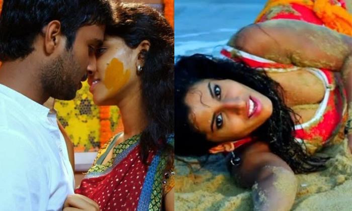 Telugu 18 Years Girl, Check Mate, Hot And Bold Comments, Romance Sceans, Vishnu Priya-Movie