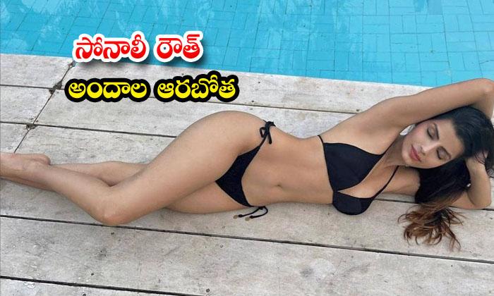 Actress Sonali Raut Latest HD images-సోనాలీ రౌత్ అందాల ఆరబోత