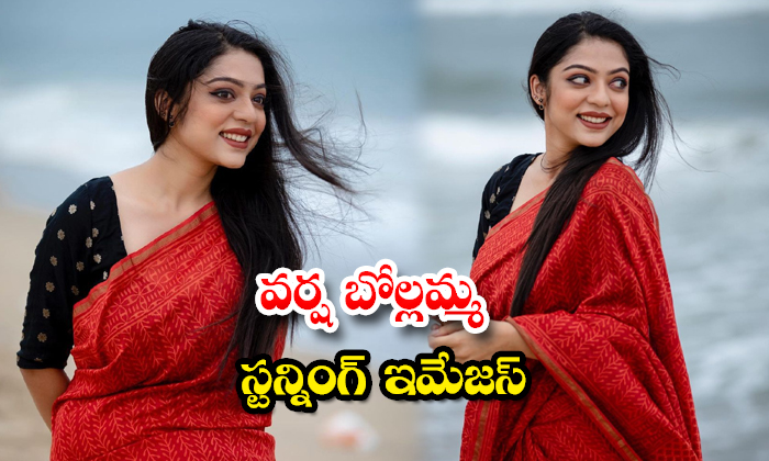 Actress Varsha Bollamma Glamorous HD images-వర్ష బొల్లమ్మ స్టన్నింగ్ ఇమేజస్