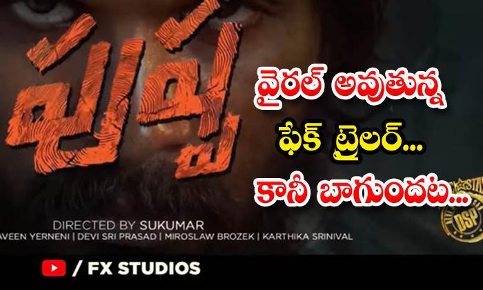 TeluguStop.com - Allu Arjun Pushpa Movie Fake Trailer Viral In Facebook