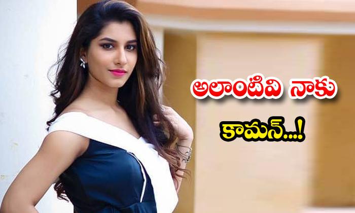 TeluguStop.com - Anchor Vishnupriya Comments About Her Instagram Account