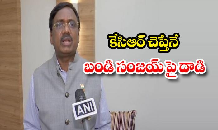 TeluguStop.com - Bjp Leader Vivek Comments On Kcr