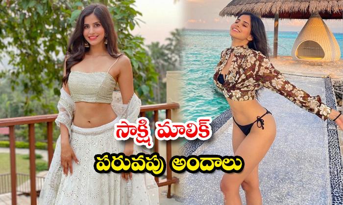 Bollywood Actress Sakshi Malik stunning and hot look images-సాక్షి మాలిక్ పరువపు అందాలు