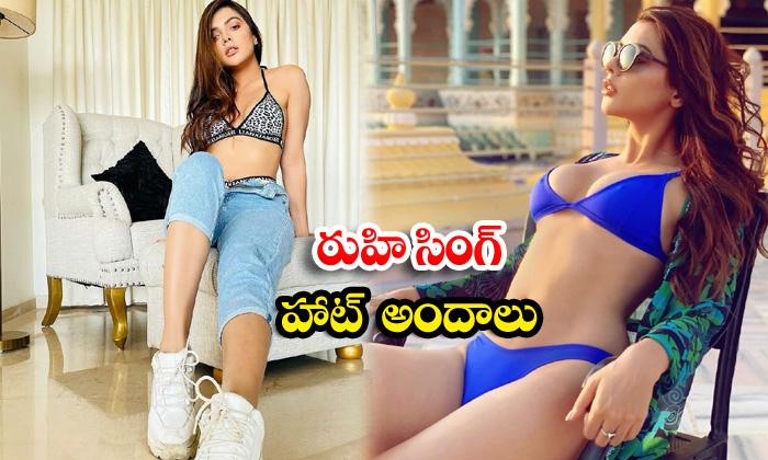 Bollywood actress Ruhii Dilip Singh trendy clicks-రూహి సింగ్ హాట్ అందాలు