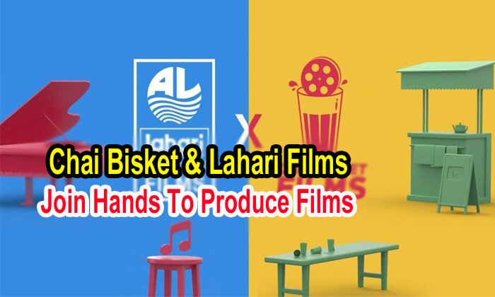 TeluguStop.com - Chai Bisket & Lahari Films Join Hands To Produce Films