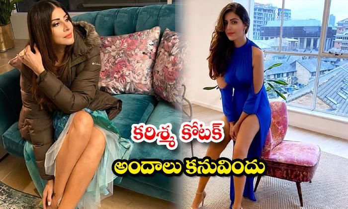 Glamorous actress Karishma Kotak Captivating Clicks-కరిశ్మ కోటక్ అందాల కనువిందు