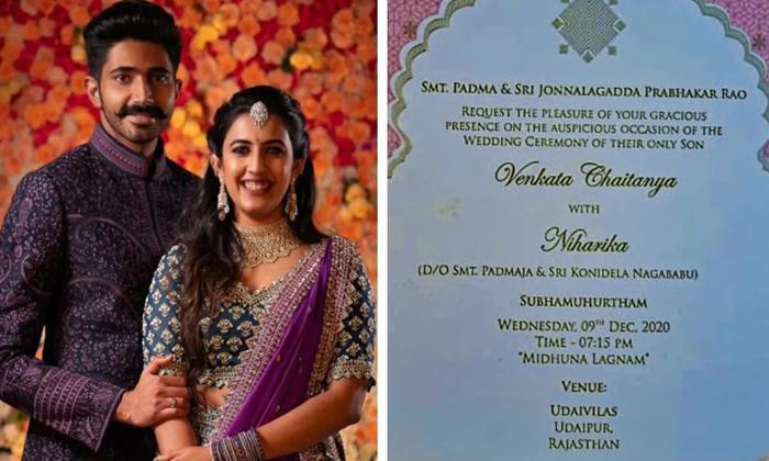 Telugu Chaithanya Jonnalagadda, Destination Weeding, Ig J. Prabhakar Rao, J.r.c. At The Convention Center, Jonnalagadda Venkata Chaitanya, Nagababu, Niharika Konidela, Varun Tej, Wedding Card, Wedding Invitation-Movie