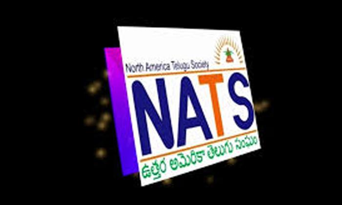 Telugu Mallikarjuna, Nats St.luis Chapter And Tas, Parthasarathy, Singer Gopika Poornima, Sp Balasubramanian-Telugu NRI