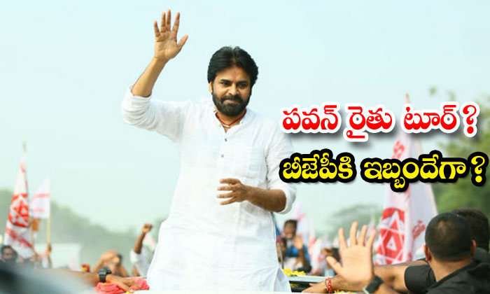 TeluguStop.com - Raithu Tour Plan On Janasena Chief Pavan Kalyan
