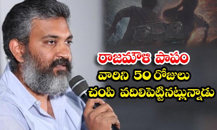 TeluguStop.com - Rajamouli Rrr Movie Shooting Update