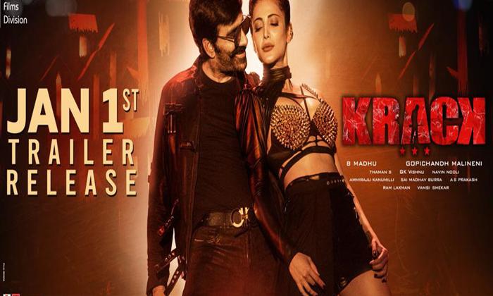 Ravi Teja'S Krack' Trailer On New Year