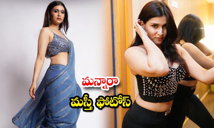 Ravishing Pictures of Bollywood Actress Mannara-మన్నారా మస్తీ ఫొటోస్