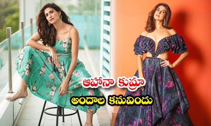 Stunning actress Aahana S Kumra cute candid clicks-ఆహానా కుమ్రా అందాల కనువిందు