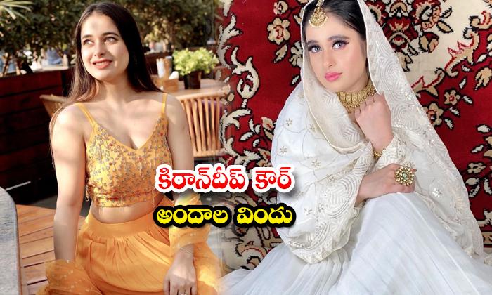 Stunning beauty Kirandeep Kaur outstanding glamorous look-కిరాన్దీప్ కౌర్ అందాల విందు