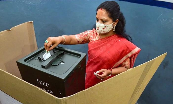 Telugu Bandi Sanjay, Bjp, Ghmc Elections, Kalavakuntla Kavitha, Trs-Political