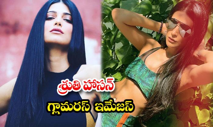Tollywood Glamorous beauty Shruti Haasan spicy poses-శ్రుతి హాసన్ గ్లామరస్ ఇమేజస్