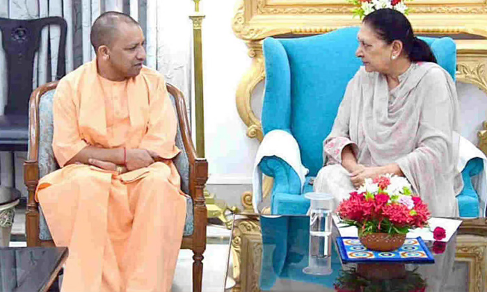 Telugu Illigal Marriages, Love Jihadh, Up Governament, Yogi Adityanath-Telugu Political News