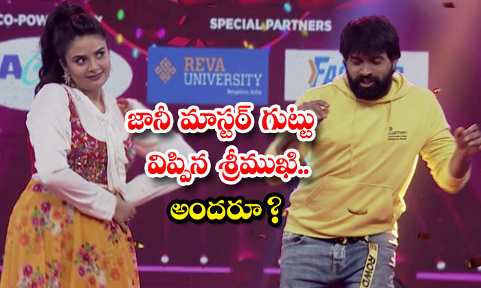 TeluguStop.com - Sreemukhi Fun With Jani Master In Bomma Adhirindi Set
