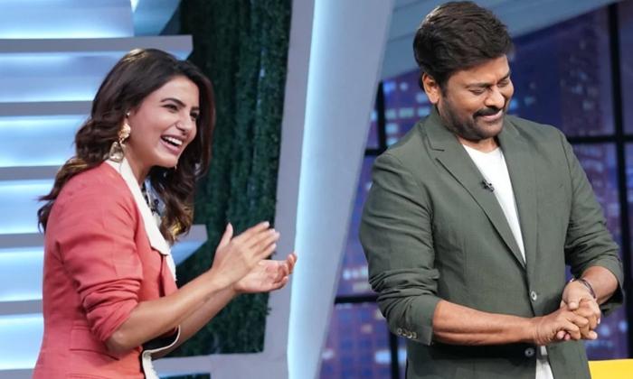 TeluguStop.com - సమంత సామ్జామ్' ఈవారమైనా చిరు వచ్చేనా-Latest News - Telugu-Telugu Tollywood Photo Image