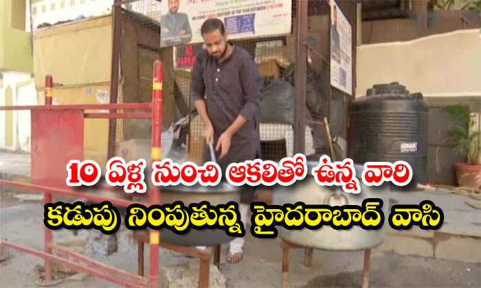 TeluguStop.com - Hyderabad Man Serving Free Food For Past 10 Years