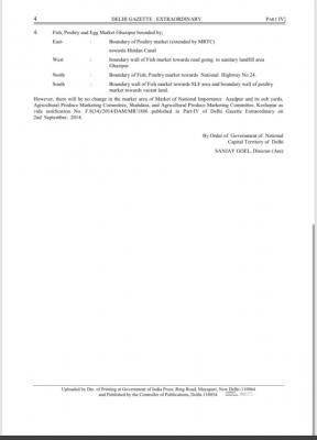 TeluguStop.com - Kejriwal Undermined Farmers By Notifying Farm Law: Punjab CM-Latest News English-Telugu Tollywood Photo Image