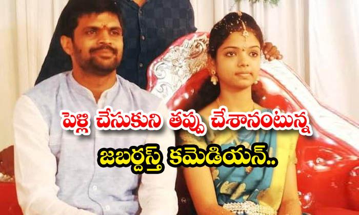 TeluguStop.com - Rangasthalam Mahesh Sensational Comments On His Marriage