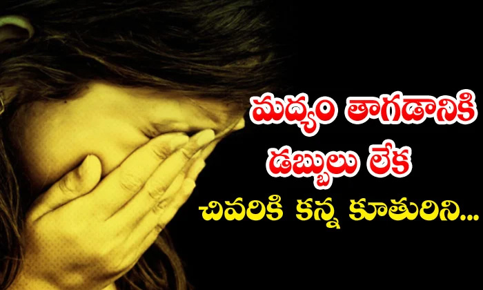 TeluguStop.com - Men Try To Sell His Daughter In Nellore