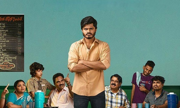 Telugu Anand Devarakonda, Goparaju Ramana, Middle Class Kondalarao Huge Offers For Films, Midle Class Melodies, Ott-Movie