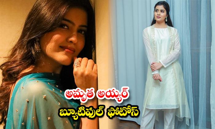 Actress Amritha Aiyer cute candid clicks-అమృత అయ్యర్ బ్యూటిఫుల్ ఫొటోస్