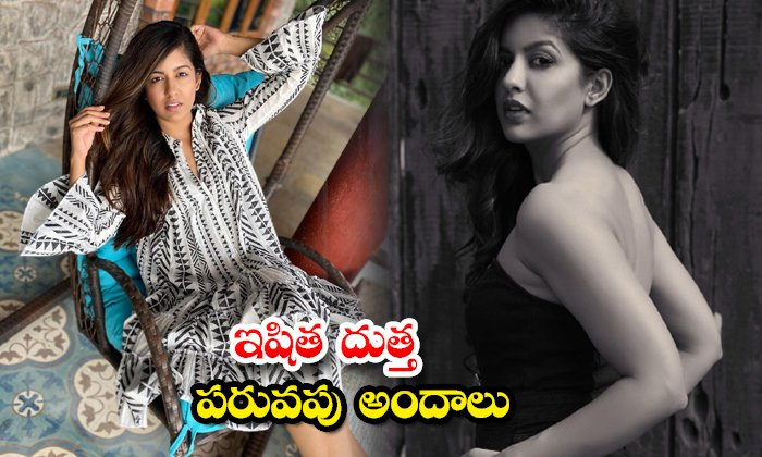 Actress Ishita Dutta Sheth looks simple yet hot look in this pictures-ఇషిత దుత్త పరువపు అందాలు