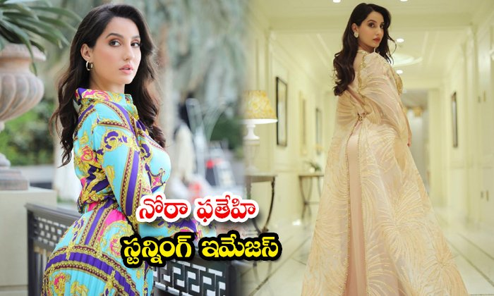 Actress Nora Fatehi glamorous images sweeping the internet-నోరా ఫతేహి స్టన్నింగ్ ఇమేజస్