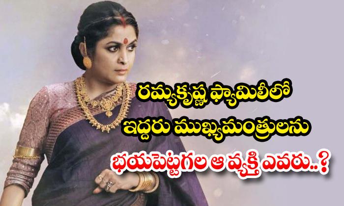 TeluguStop.com - Actress Ramyakrishna Family Back Ground