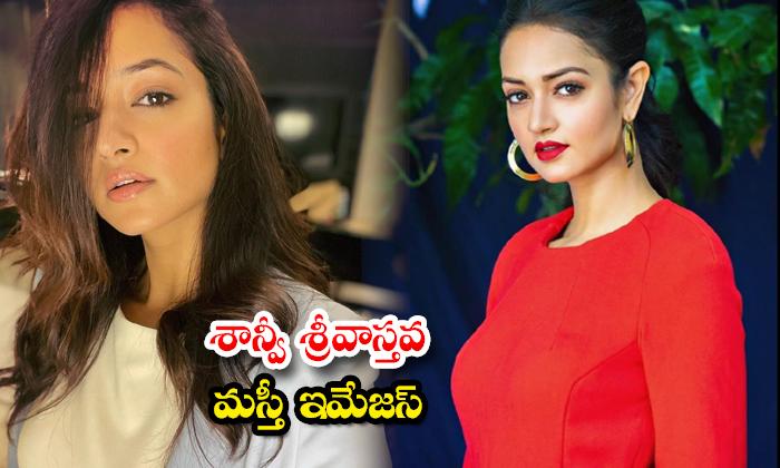 Actress Shanvi sri glamorous clicks-శాన్వీ శ్రీవాస్తవ మస్తీ ఇమేజస్