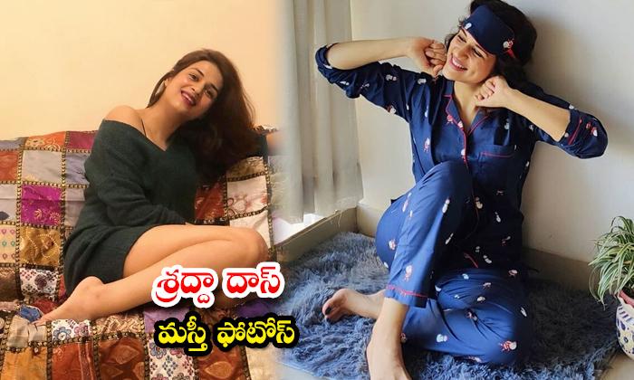 Actress Shraddha Das Latest Images-శ్రద్దా దాస్ మస్తీ ఫొటోస్