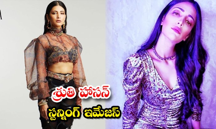 Actress Shruti Haasan Latest HD images-శ్రుతి హాసన్ స్టన్నింగ్ ఇమేజస్