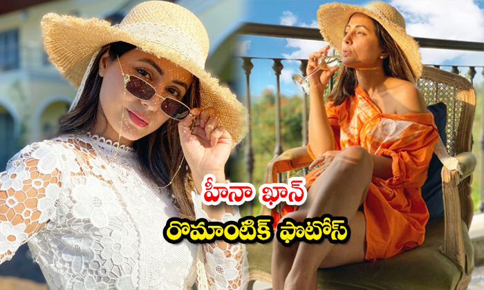 Actress hina khan glamorous candid clicks- హీనా ఖాన్ రొమాంటిక్ ఫొటోస్